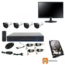 Special Offer! - Full HD AHD CCTV Kit - 4 Channel CCTV DIY camera system - 4 Bullet Cameras plus 500 GB Hard Drive and Monitor