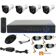 Special Offer! - Full HD AHD CCTV Kit - 4 Channel CCTV DIY camera system - 4 Bullet Cameras
