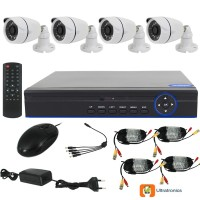 Special Offer! - Full HD AHD CCTV Kit - 4 Channel CCTV DIY camera system - 4 Bullet Cameras