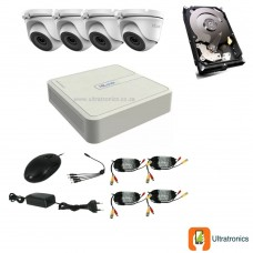 HIKVISION CCTV Kit - 4 Channel CCTV DIY camera system - 4 Dome Cameras plus 500 GB Hard Drive