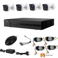 Hilook by HIKVISION CCTV Kit - 4 Channel CCTV DIY camera system - 4 Bullet Cameras
