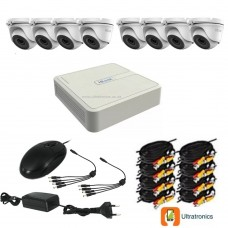 HIKVISION CCTV Kit - 8 Channel CCTV DIY camera system - 8 Dome Cameras