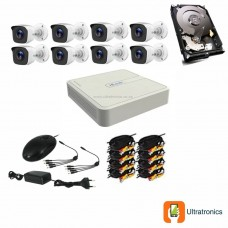 HIKVISION CCTV Kit - 8 Channel CCTV DIY camera system - 8 Bullet Cameras plus 500 GB Hard Drive
