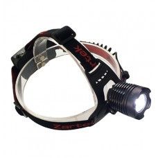 ZA-432 Rechargeable LED Headlamp, 600Lm